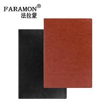 法拉蒙 商务办公加厚笔记本 4.9元包邮
