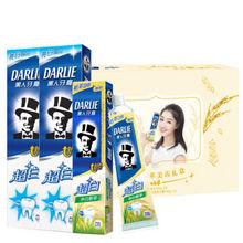 黑人 超白牙膏190g*2+净白稻萃牙膏140g 29.9元