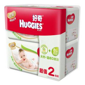好奇 金装 清爽洁净婴儿湿巾 80片*2包 19.9元