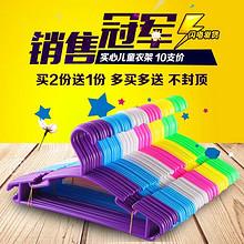 天标 儿童塑料衣架  10个 5.8元包邮(10.8-5券)