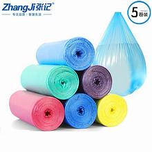 卷装彩色垃圾袋加厚拉级袋  100只 9.9元包邮(19.9-10券)