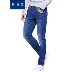 真维斯 男士韩版弹力中低腰小脚牛仔裤 79.9元包邮