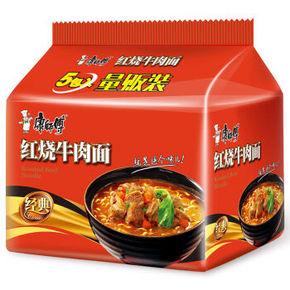 康师傅  经典系列 红烧牛肉泡面 五连包 10.9元