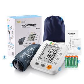 冠昌 家用上臂式全自动电子血压计 49元包邮(118-49-20券)