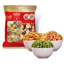 甘源牌 零食大礼包 瓜子仁蚕豆青豆 1168g 29.9元