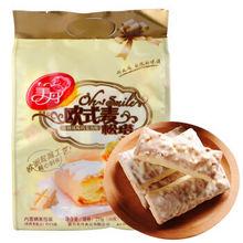 限地区# 美丹 曲奇松塔饼干 白巧克力味 255g*8件+凑单 49.4元(139.4-40-50券)