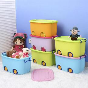 玩具不乱放# 开馨宝 加厚塑料收纳箱 2个装 43.9元(53.9-10券)