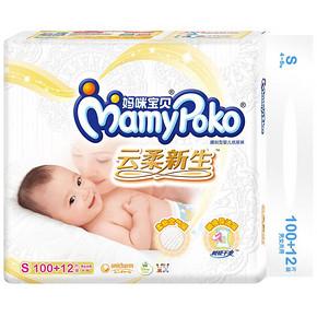 ≥金牌会员# 妈咪宝贝 瞬吸干爽 婴儿纸尿裤 S112片 78元(88-10券)
