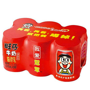 一起旺# 旺旺 旺仔牛奶 245ml*6瓶 19.9元(29.9-10)