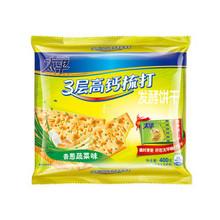 Pacific 太平 三层高钙梳打饼干 香葱蔬菜味 400g 折6.5元(13,买1送1)