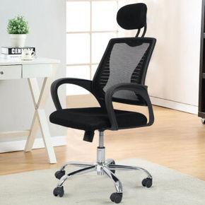 生活诚品 电脑椅子 办公椅   199元