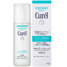 珂润(Curel)润浸保湿化妆水III 150ml 折100元