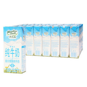 Meadow Fresh 纽麦福 部分脱脂纯牛奶 250ml*24盒 折44元(59,99-30)