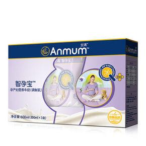 安满 智孕宝孕产妇营养牛奶 200ml*3 尝试装 9.9元