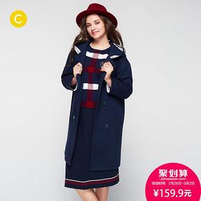 cachecache纯色双排扣连帽羊毛大衣 159.9元