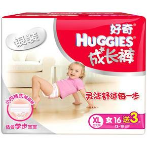 限地区# 好奇 银装成长裤 XL 19片 19.9元