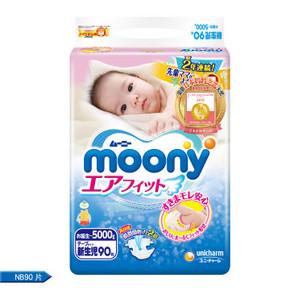 尤妮佳 婴儿纸尿裤 nb 90片 98元包邮