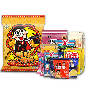 旺旺 零食大礼包 680g 19.9元(29.9-10)