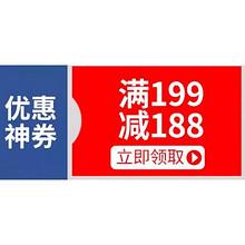23日0点可用# 京东 厨具神券 满199-188元 速速领取!