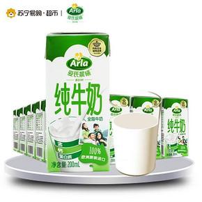 爱氏晨曦 全脂纯牛奶 200ml×24盒 39.9元(49.9-10)