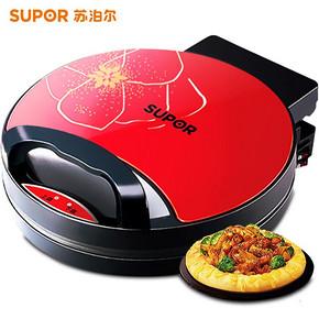 Supor 苏泊尔 JK26A15-100 双面加热多功能电饼铛 99元包邮