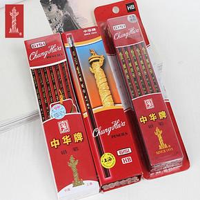 中华牌 木制HB铅笔 12支 8.8元包邮