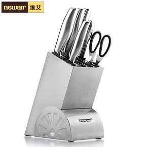 一套齐全# 维艾 不锈钢刀具7件套装 88元包邮(128-40券)