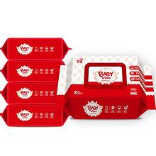 碧c 婴儿手口湿巾纸 80抽*5包 19.9元包邮(29.9-10券)