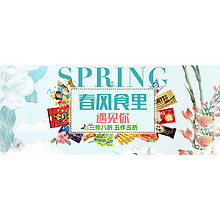 促销活动# 京东 休闲食品专场 3件7折/5件5折