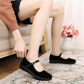 锦念 老北京平底布鞋妈妈鞋 8.8元包邮