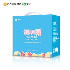 移动端专享# 甜小嗨 常温风味酸牛奶 200g*12盒 25元(49.9-25)