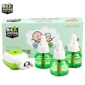 无味驱蚊# 劲灵 电热蚊香液+加热器 券后9.8元包邮