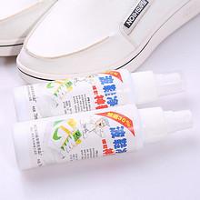 洗鞋神器# 波鞋净 小白鞋运动鞋清洁剂 100ml 9.9元包邮