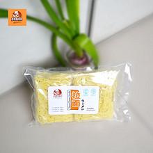 凑单首选# 鲜厨易 拉面 800g 2.5元