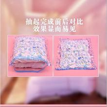 庆悦 小号真空衣物压缩袋 1.9元包邮