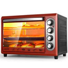 LIKE 立客 带炉灯转叉多功能电烤箱 38L 199元包邮