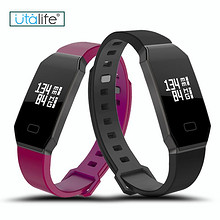 utalife 心率血压监测智能手环 券后58元包邮