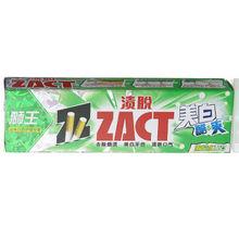 Lion 狮王 渍脱美白酷牙膏 80g 折7.9元(15.8,2件5折)