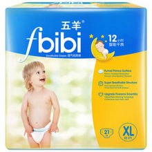 拍6件# 五羊 fbibi 智能干爽婴儿纸尿裤 XL21片 折18元(29.9,108元6件)