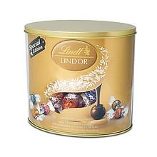 Lindt 瑞士莲 混合筒装巧克力球 540g 79元包邮