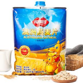 福事多 杂粮谷物营养纯燕麦片 1.36kg 折13.4元(26.8,2件5折)