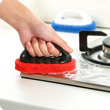 清洁刷洗锅刷百洁海绵洗碗刷3个 8.8元