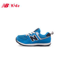 New Balance NB童鞋 574系列 儿童运动鞋 159元