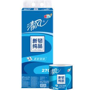 清风 新韧纯品 3层270段卫生纸*10卷 14.9元