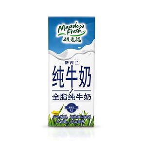 纽麦福 原装进口全脂牛奶250ML*12盒 29.9元