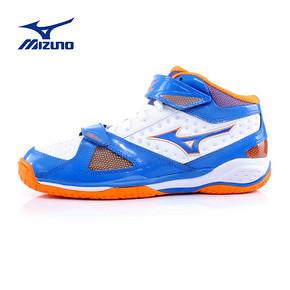 Mizuno美津浓 耐磨防滑透气男款篮球鞋 179元包邮