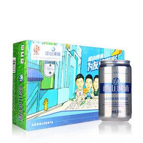 青岛啤酒 崂山10度330ml*24听  45.9元