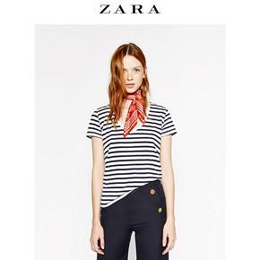 ZARA 女士生态棉条纹T恤 59元包邮