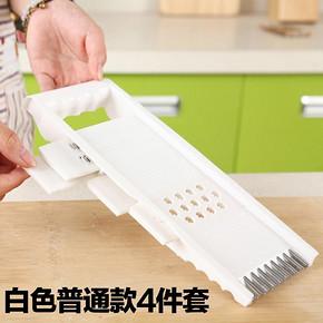 格非尔 厨房多功能切菜神器 6.8元包邮