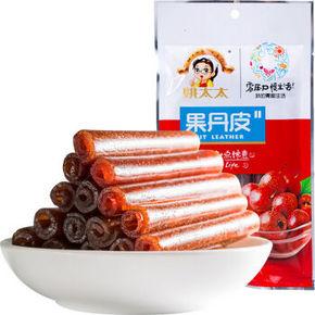 姚太太 山楂卷果丹皮 218g 折3.5元(6.9,2件5折)